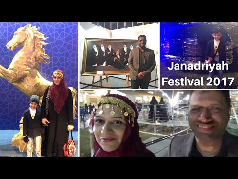 Janadriyah Festival 2017 Riyadh | Pakistani Family in Saudi Arabia | Naush Vlogs | Urdu Hindi