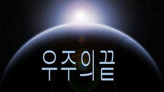 갤럭시 노트10+ 노트펜 소개영상