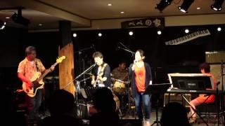 香川を中心に活動をしているグループ BONITABONITOさんの岡山でのライブ...