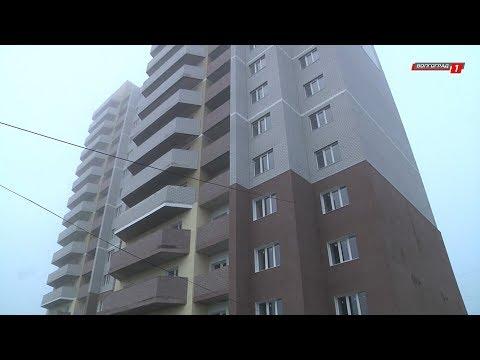 Дольщики г. Волжского получили долгожданные квартиры