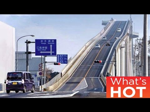 Japan's crazy 'rollercoaster bridge' Eshima Ohashi 埃希马大桥, 江島