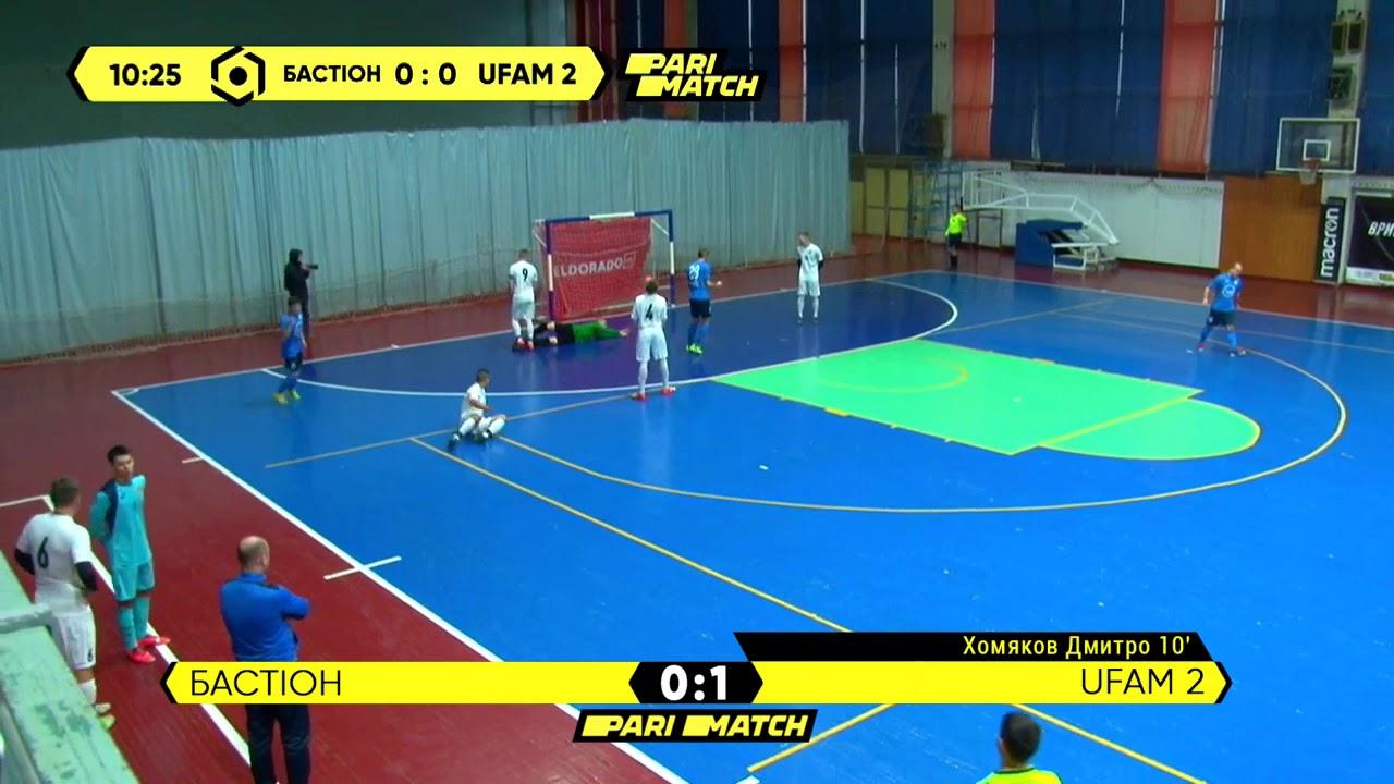 Огляд матчу | Бастіон 1:1 UFAM-2