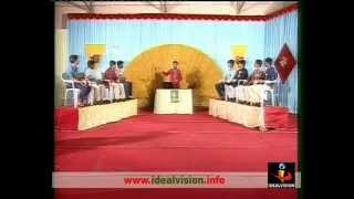 இஸ்லாமிக் க்விஸ் - (சுற்று 1 ) Tamil islamic Quiz