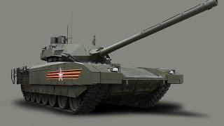 Самый лучший танк в мире (Т-14 Армата)