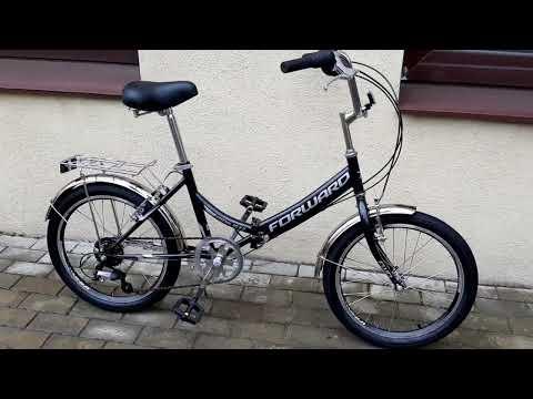 Обзор велосипеда Forward Arsenal 20 2.0 (2020) черный-серый