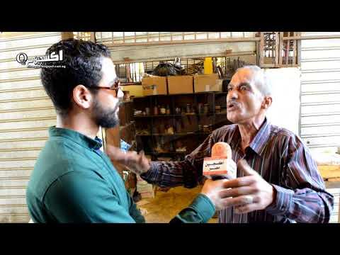 اشجع واجراء رجل ممكن تشوفه فى جمهورية مصر العربية