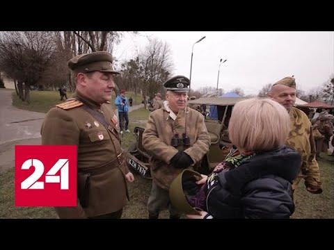 Звезды над Вислой. Специальный репортаж Ольги Курлаевой - Россия 24