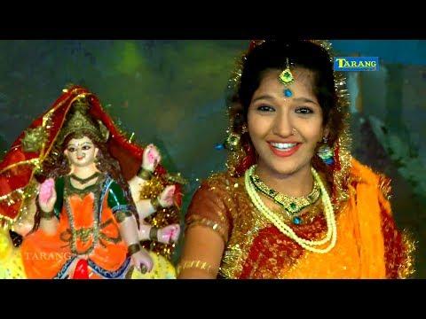 anjali bhardwaj new mata bhajan  - लाली रे चुनरियाँ गोटेदार मईया के - navratri song 2017
