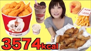 【大食い】ケンタッキー10ピース【木下ゆうか】10 KFC Chicken  | Japanese girl attempts gluttonous challenge!