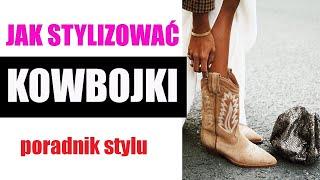 JAK STYLOWO NOSIĆ KOWBOJKI | TRENDY JESIEŃ ZIMA 2018/2019 | PORADNIK STYLU ShoeLove