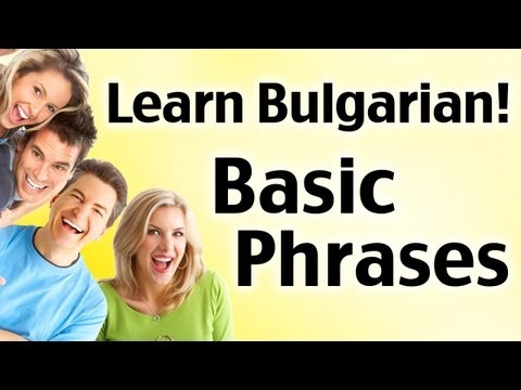 Learn Bulgarian - Simple Sentences - Lesson