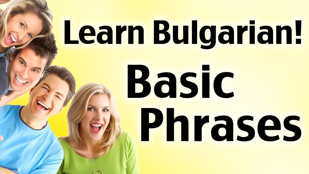 Learn Bulgarian - Learn Languages - Grammar and Vocabulary