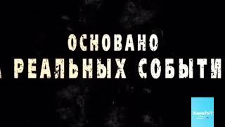 Фильм Зак Эфрон