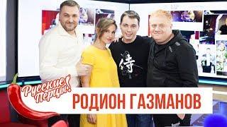 Родион Газманов в Утреннем шоу «Русские Перцы» / Московские пробки, батл с Маликовым и новая песня