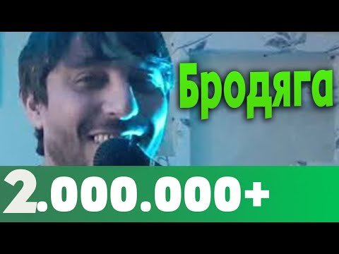Ruslan Bakinskiy - Бродяга 2021( Новинка Official.Vid )
