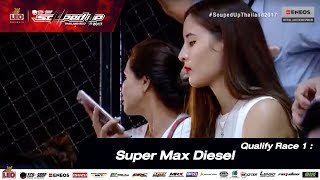 Qualify Day1 : Super Max Diesel 1-DEC-2017