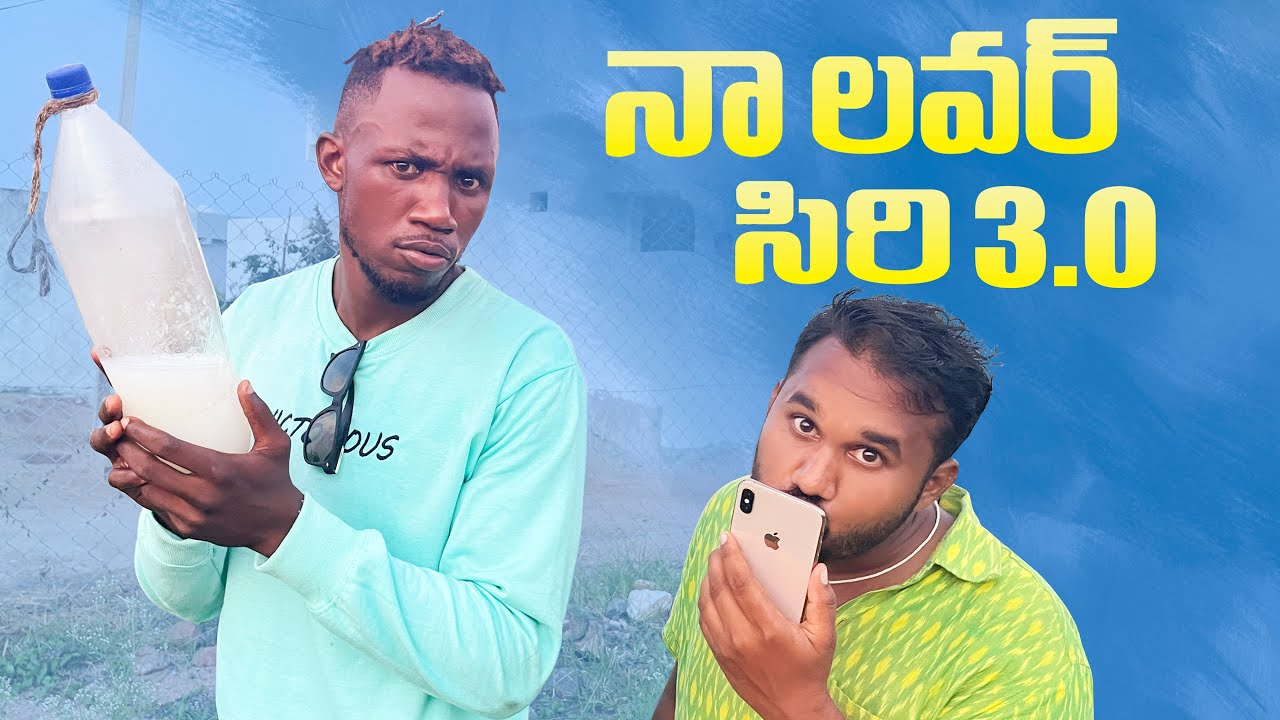 Download Naa Lover Siri 3.0 Ft. Charles | My Village Show Comedy | Village Virtual Love Story