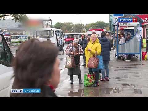 Цена за билет. В Смоленске обсуждают стоимость проезда в маршрутке