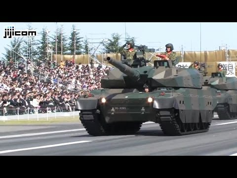 Jijicom - Japan Ground Self Defense Force Military Parade Highlights 2013 [1080p]