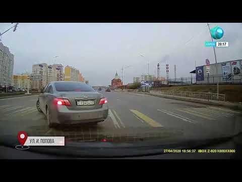 Прямой эфир. Первый городской канал в Кирове. 29.04.2020