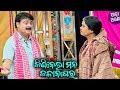 New Jatra Emotional Scene - Mun Maa Ra Sneha Mamata Paini ମୁଁ ମା'ର ସ୍ନେହ ମମତା ପାଇନି