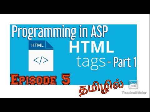 Programming In Active Server Page | Episode 5 | HTML TAGS - Basic, Format, Image, Anchor, Table Tags