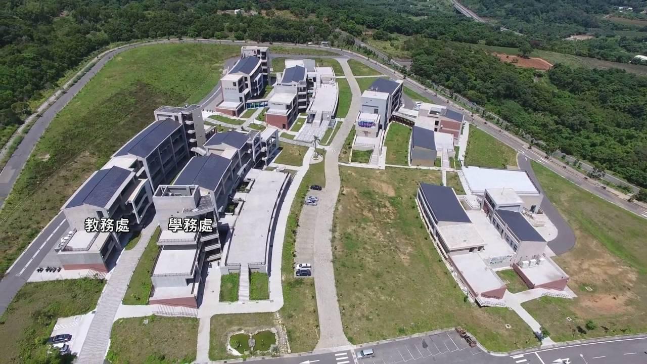 國立聯合大學八甲校區空拍攝影14min - YouTube