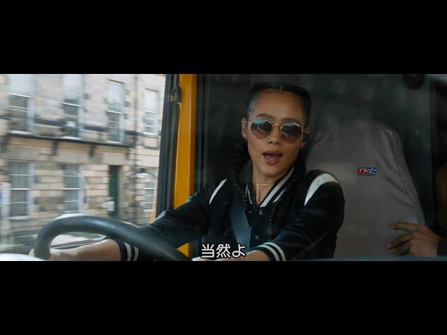 映画予告-覚醒したラムジーの運転シーン!『ワイルド・スピード/ジェットブレイク』本編映像