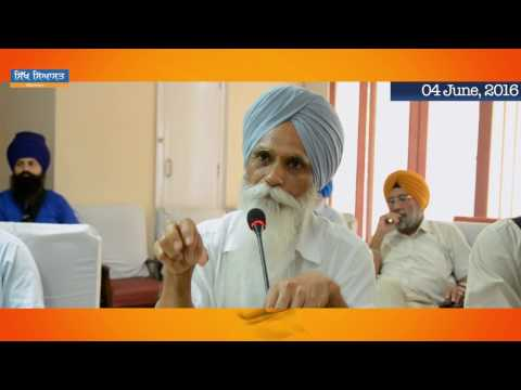 Sikh Historian Bhai Ajmer Singh on Declaration of Khalistan (4 June 2016)