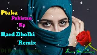 Ptaka_Pakistan_Ka_New_Haryanvi_Song_Mukesh_Fouji_Remix_By_Dj_Banty_Barau