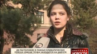 Анатомия новости.Мы - дальневосточники(, 2011-10-22T23:46:26.000Z)