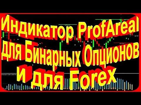 kazino-bitkoinov-bez-vlozheniy-4