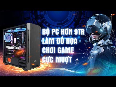 PC chỉ hơn 9 triệu làm được đồ họa lẫn chơi game cực ngon !!! | An Phat PC