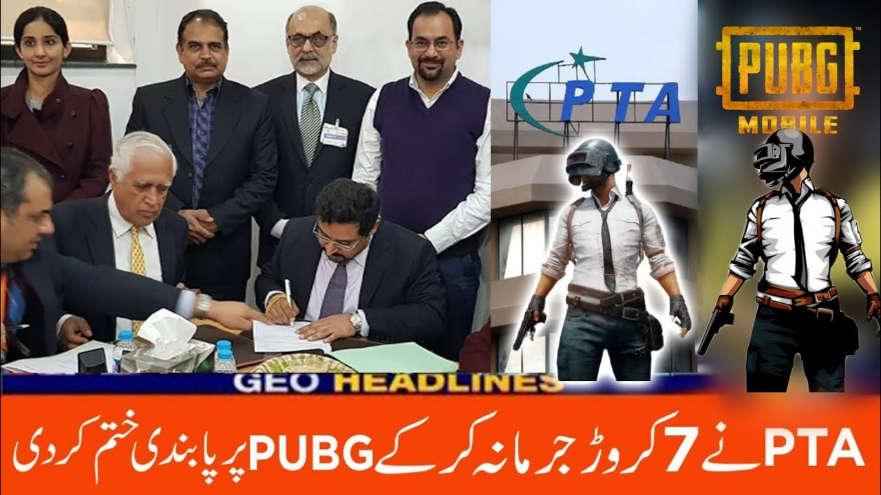 Final Decision between Pta And Pubg Mobile