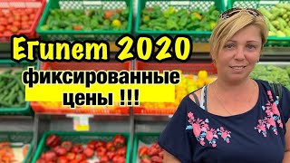 ЕГИПЕТ 2020 Где купить в Египте Супермаркет Spinneys Senzo Mall Сензо Молл Хургада 2020