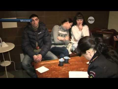 проститутки исповедь новосибирск полная версия