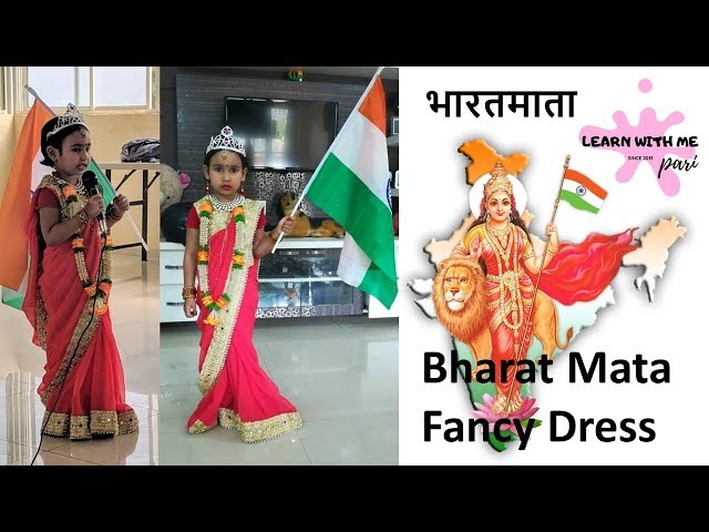 Fancy Dress- Bharat Mata | Fancy Dress in Hindi l independence Day Celebration