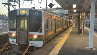 鷲津駅 211系+313系 普通浜松行き発車