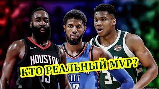 Награды НБА: MVP, САМЫЙ ПРОГРЕССИРУЮЩИЙ и ЛУЧШИЙ ЗАЩИЩАЮЩИЙСЯ! Кому что достанется?🤔