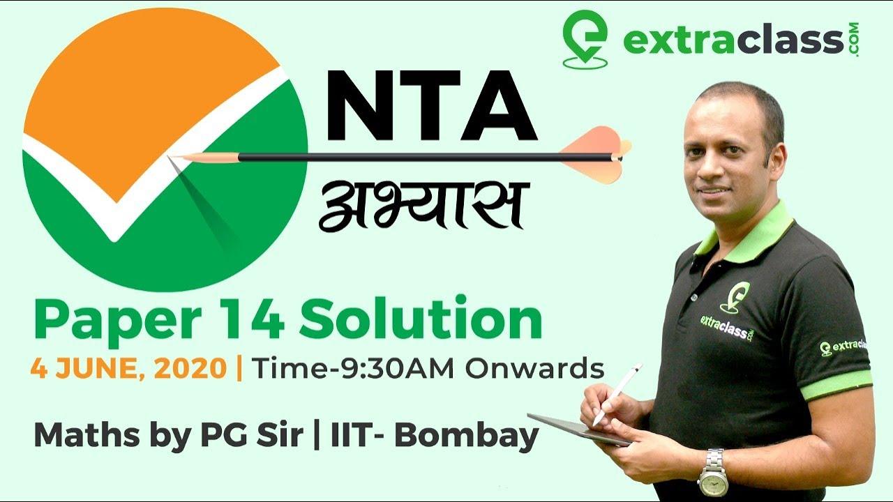 National Test Abhyas | NTA Abhyas App JEE MAINS 2020 Paper 14 Solution | PG Sir | NTA Mock Test | EC