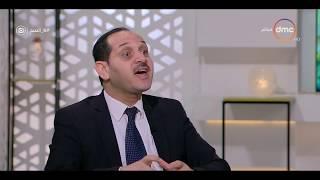 8 الصبح - د. أسامة شعث المحلل السياسي الفلسطيني في حوار خاص مع هبة ماهر