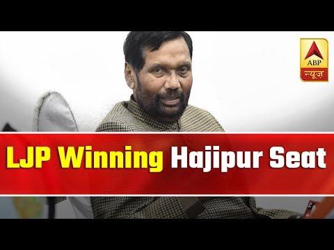 Bihar Survey: LJP
