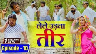 Episode- 10 I खडू के कारनामे | #Comedy | Fandu | Mahi Lakra | Fundi | Khadu | Fandy