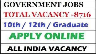 Government Jobs 2017-18 | Job Vacancies | latest govt jobs