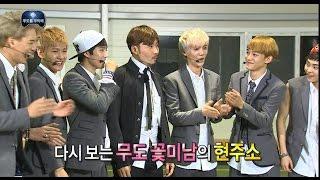 【TVPP】EXO - Showing perfect choreography, 엑소 - 완벽 군무 몸소 보여주는 엑소 @ Infinite Challenge