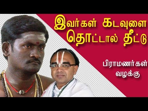 dalit Priests in kerala | what stops tamilnad to appoint dalit Priests | tamil news today | redpix