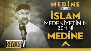 İslam Medeniyetinin Zemini Medine | Muhammed Emin Yıldırım (2019 Umre Ziyareti)