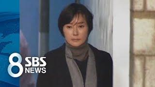 특검 도우미 장시호 2년 6개월 법정구속 / SBS