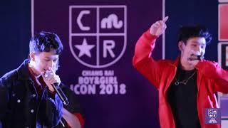 Chiang Rai Boy & Girl icon Season1 EP.7