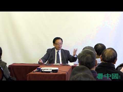 历史学家辛灏年先生北美华人商展读者座谈会节选之六